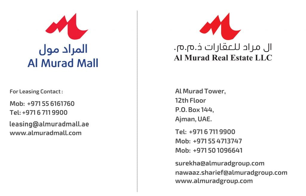 almurad mall leasing page